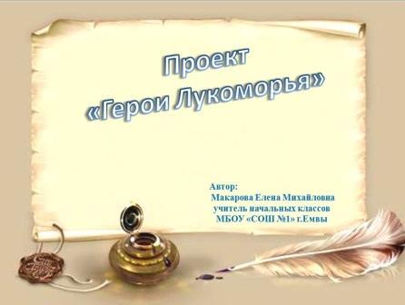 Культурные праздники народов россии